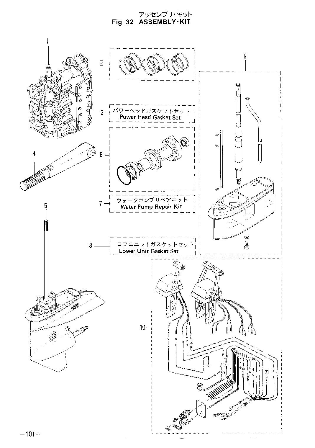Md40a Manual 1999 Daewoo Korando Power Distribution Fuse Box Diagram Steering Mechanism Array